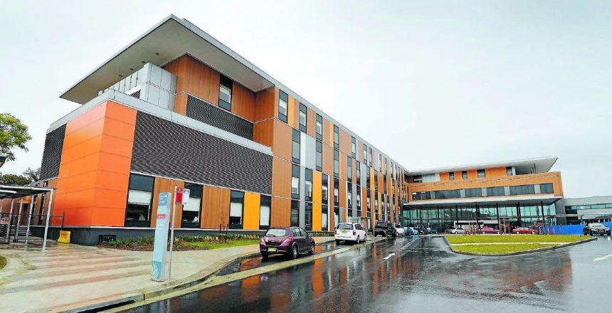 Tamworth Hospital